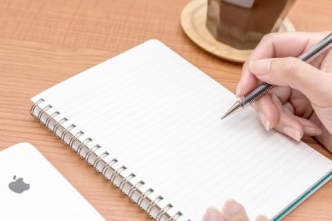 しっかり!まとまった!文章を書く