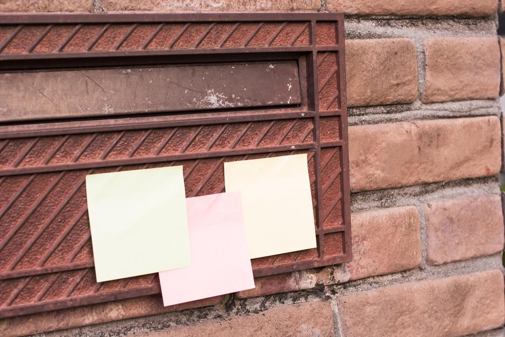マイナンバー通知カードの配達開始!自宅への発送時期を確認する方法