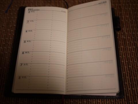 高橋手帳no.74