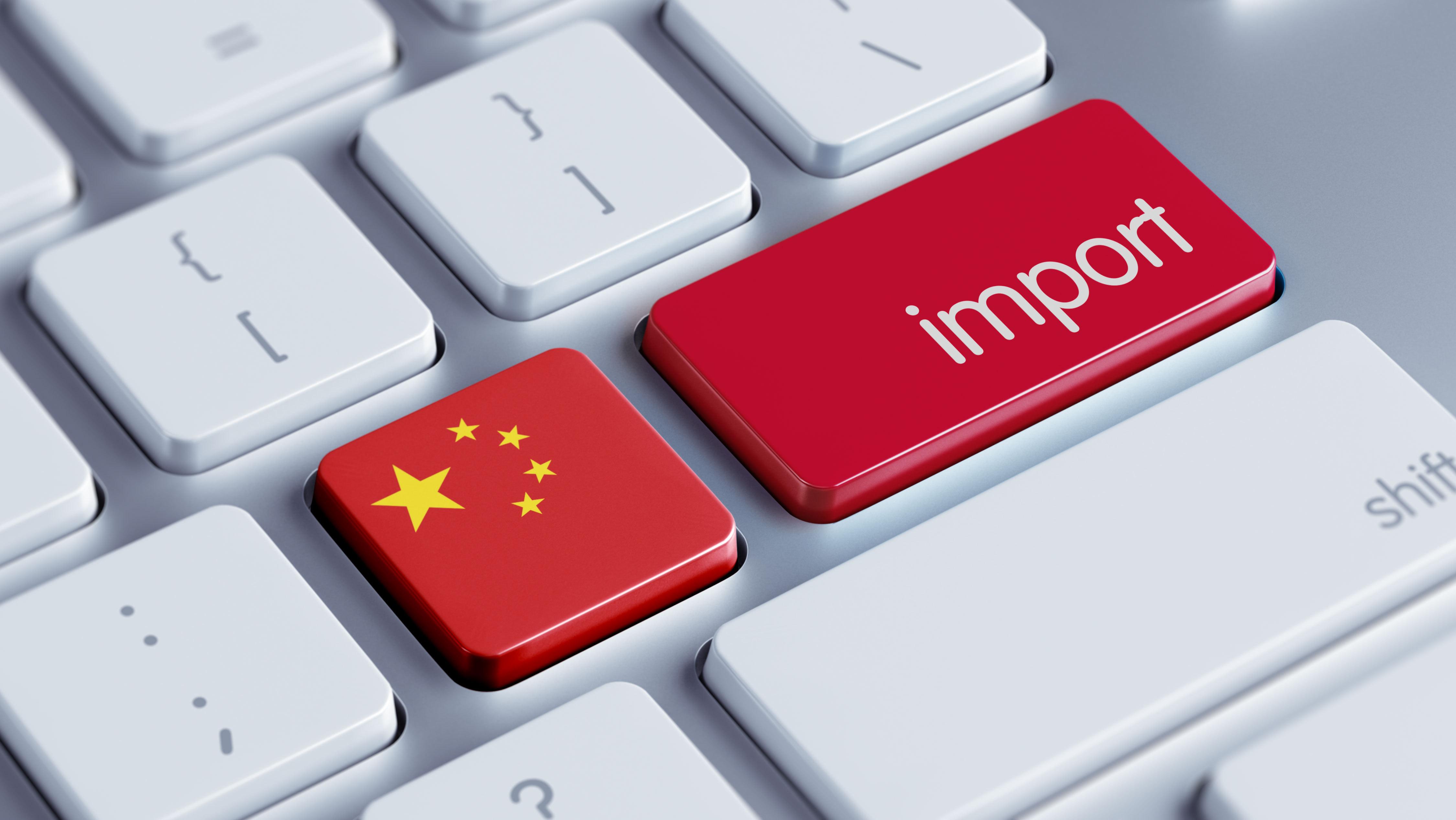 お金儲け2.0を読んでAmazon中国輸入を始めてみる